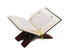 Al-Qur'an Pedoman Hidupku