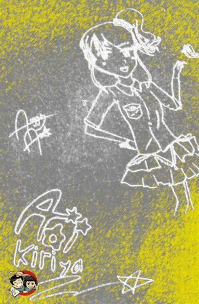Gambar Aoi Kiriya Buatanku