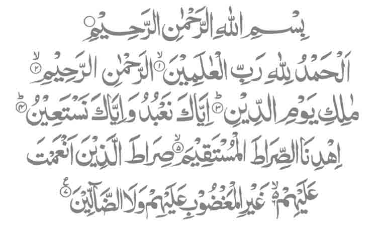 Tips Cepat Hafalan Surat Surat Pendek Pada Al Quran Dan Juz