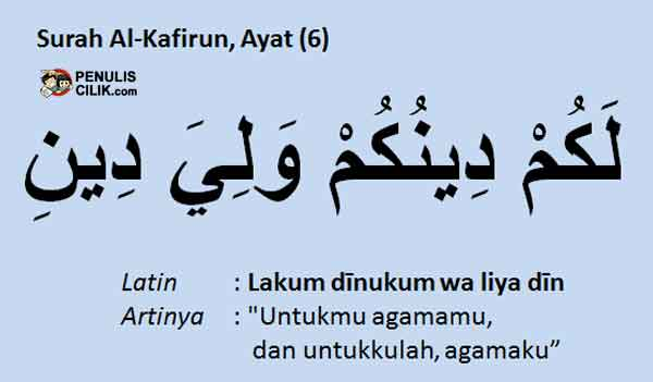 Maksud Lakum Dinukum Waliyadin Arab Latin Dan Artinya